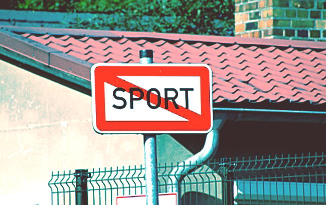 Спорт - это твой выбор