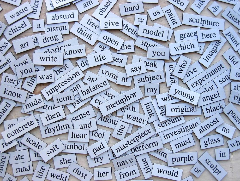 Любимые слова