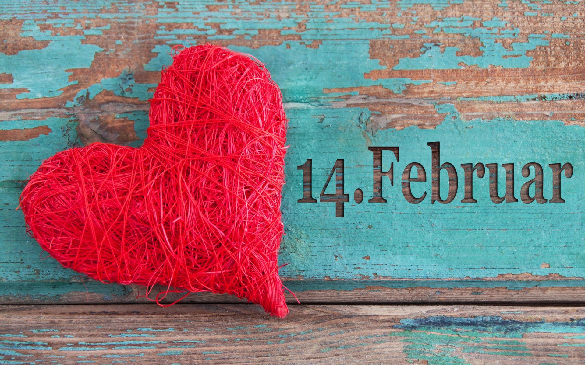 Твой День Святого Валентина
