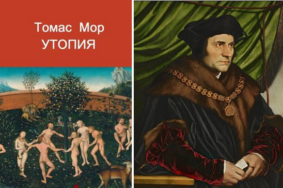 the laws on marriage and divorce in utopia a book by thomas more Study guides for utopia more's utopia, book 2: see ward allen's speculations on st thomas more's use of hesychius in philological quarterly 462.