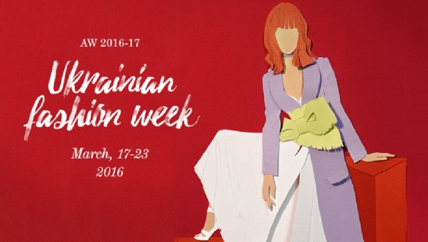 Известны даты нового сезона Ukrainian Fashion Week